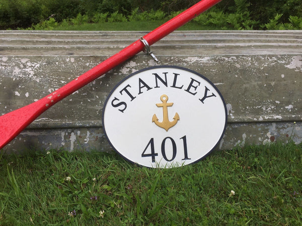 Nautical them last name sign with house number and center anchor image