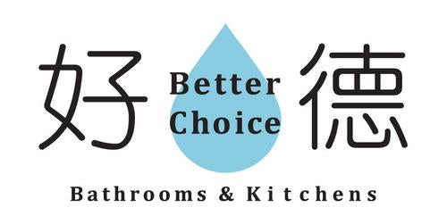 好德 Better Choice