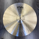 "Paiste 20"" 602 Modern Essentials Ride - Used drum kit Paiste"