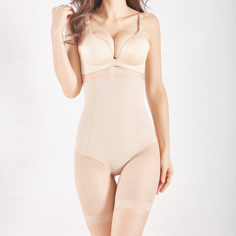 New Contour High Waisted Thigh Shorts ® - Nude