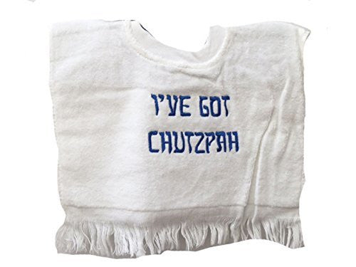 """I've Got Chutzpah"" Baby Bib"