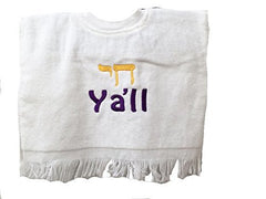 "Alef Judaica ""Chai Y'All"" Bib"