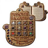 Brown Soft Cover Passover  Haggadah with Hamsa Cover Design