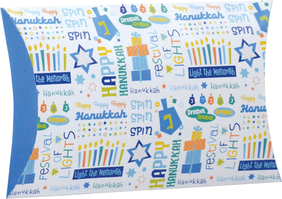 Hanukkah Pillow Shape Gift Box