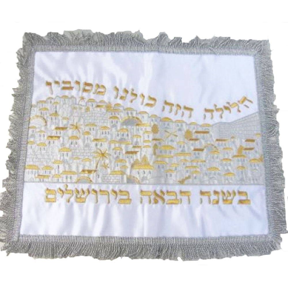 Silver Gold Metallic Passover Seder Embroidered Reclining Pillowcase