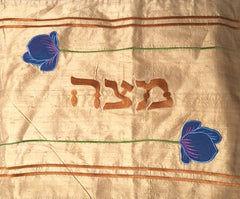 Alef Judaica Embroidered Silk Matzah Cover