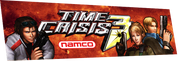 Time Crisis 3 -custom marquee