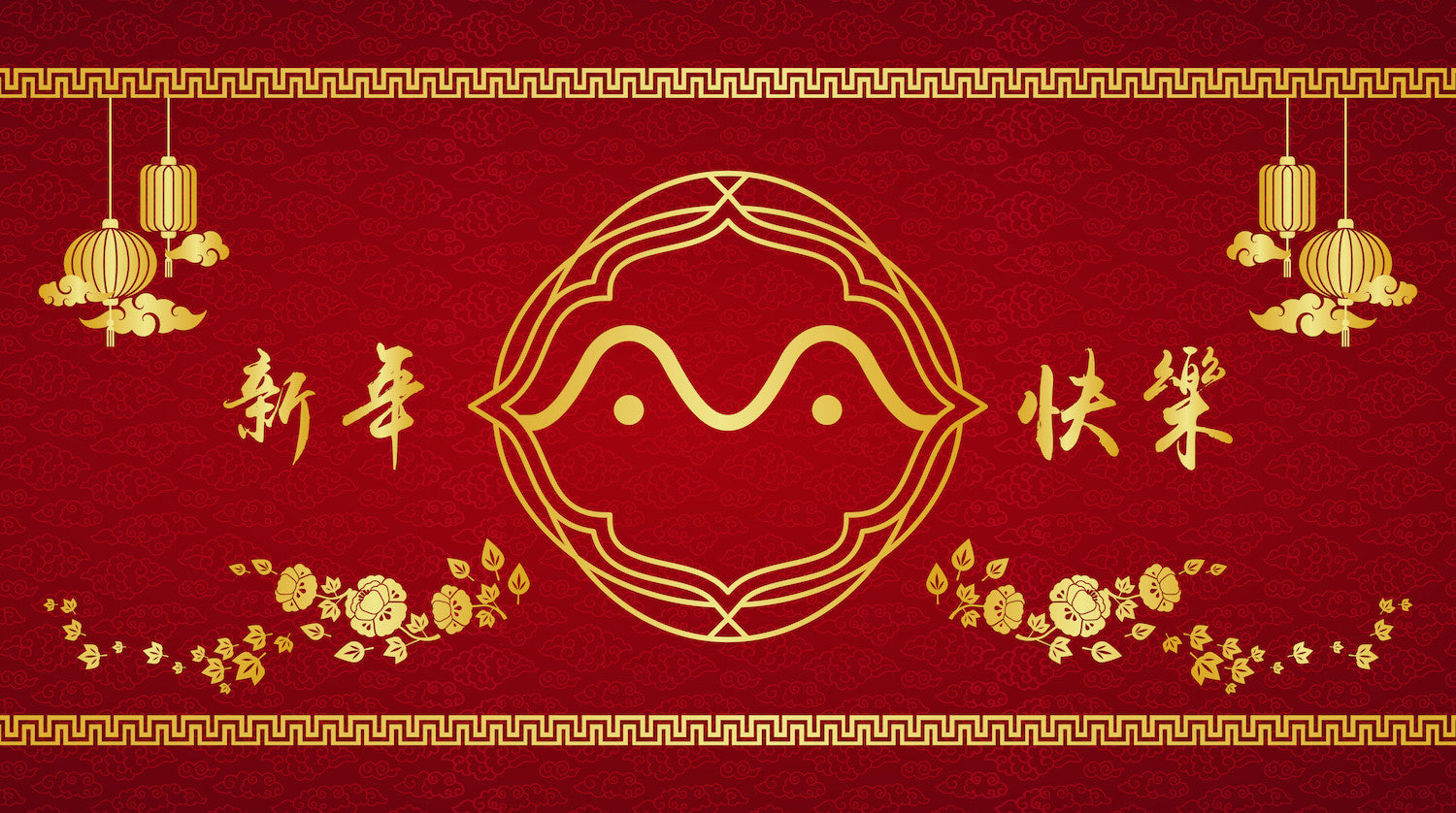 Happy Chinese New Year from John + Holiday Shipping Schedule