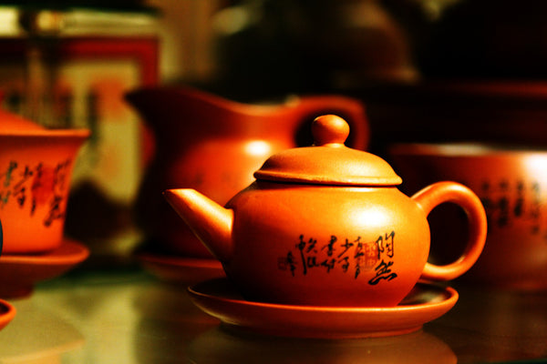 Brief History of the Discovery of Tea