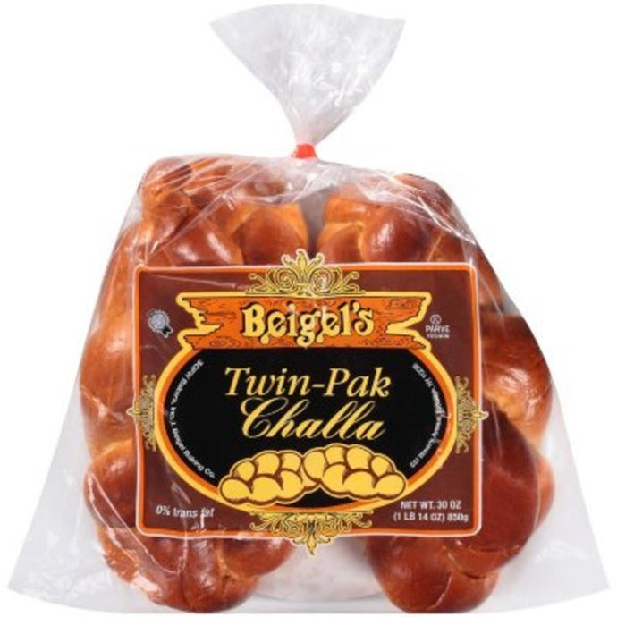 Beigel's Bakery Kosher Challah Bread