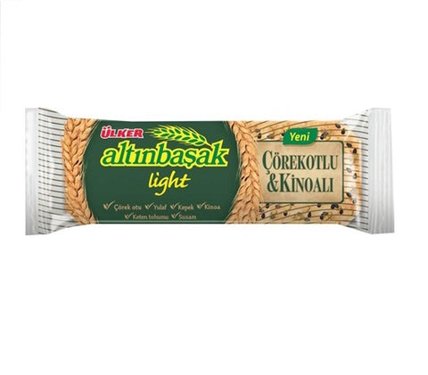 Now available: Altinbasak with Black Seeds (corek otu)