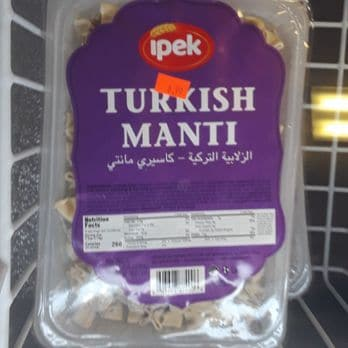 "Ipek Turkish Soy Ravioli ""manti"" - 450 gr. **** deliveries : GTA only **** FROZEN - Turkish Mart"