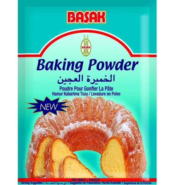 Basak Baking Powder - Pack of 5 (5X10 gm) - Turkish Mart