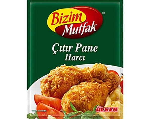 Ulker Crisp Breaded Chicken Mix 100g (out of stock)