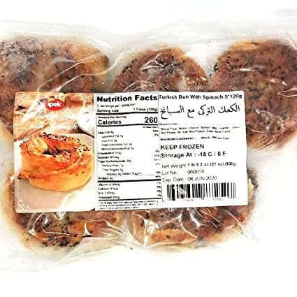 "Ipek Turkish bun stuffed with ""spinach""  (5pcs x 120g)  FROZEN  **** deliveries : GTA only **** - Turkish Mart"