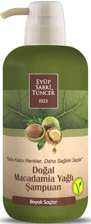 Eyup Sabri Tuncer Shampoo with Macadamia Oil - 600ml