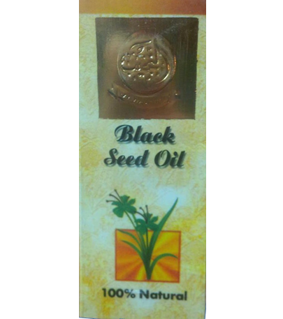 Corek Otu Yagi Black Seed Oil - Turkish Mart