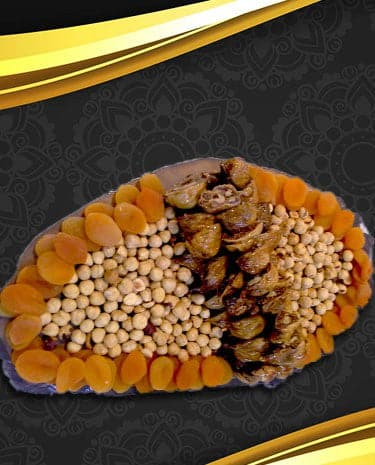 Fig Walnut Tray 2 - Turkish Mart