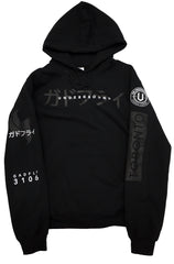LIMITED EDITION - Underground Gadfly Collaboration Hoodie - Underground Gear Shop
