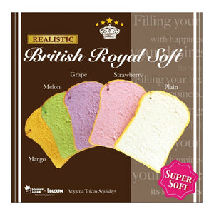 I-Bloom British Royal Soft Squishy