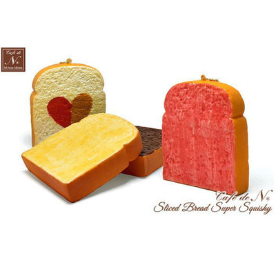 Cafe de N bakery sliced bread squishy