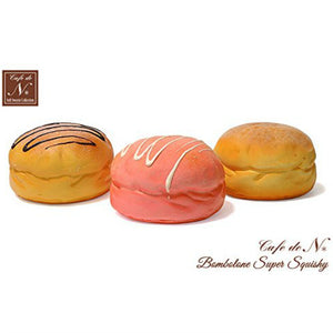Cafe De N Bombolone Super Squishy