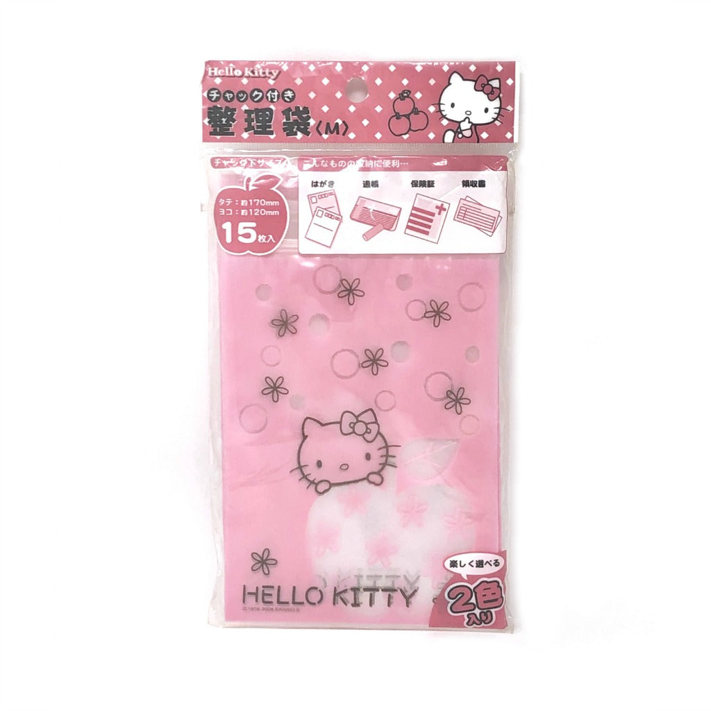 Hello Kitty Ziplock Storage Bags