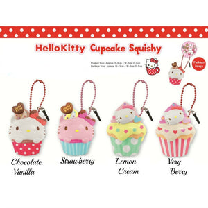 Hello Kitty Cupcake Squishy