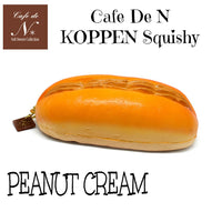 Cafe DE N Peanut Cream Koppen Squishy