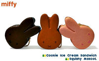 Miffy Puni Puni Cookie Ice Cream Sandwich Mascot Squishy Series