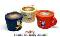 Miffy Puni Puni Latte Art Mascot Squishy Series