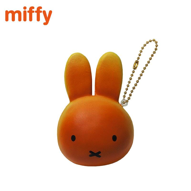 Miffy Puni Puni Bread Mascot Squishy Series