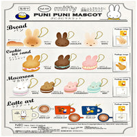 Miffy Puni Puni Mascot Squishy Series