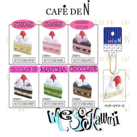 Cafe De N Shortcake squishy