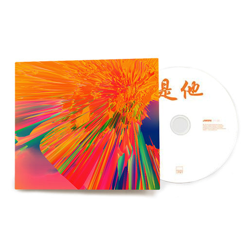 JMSN - It is. [CD]