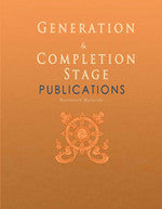 Generation & Completion Stage Publications