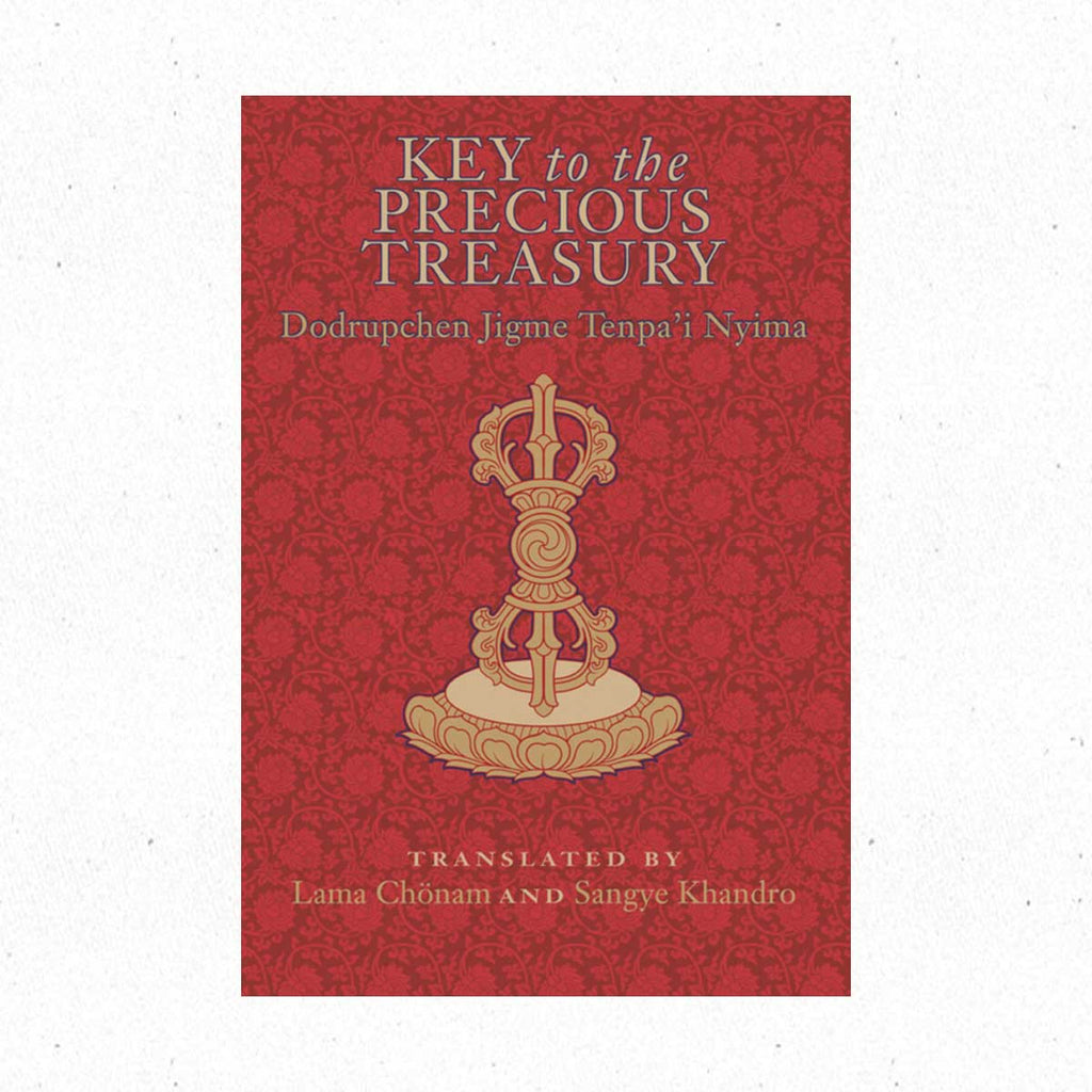 Key to the Precious Treasury ~ Book