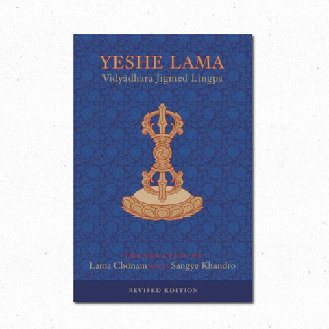 Yeshe Lama ~ Book English