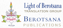 Light of Berotsana