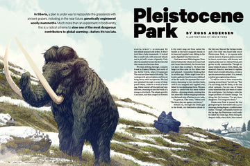 """PLEISTOCENE PARK"" for THE ATLANTIC (Spread One w/Cover)"