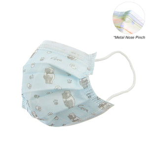 Disposable Children Hygiene Mask 50 Pack