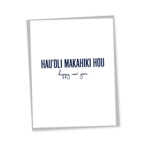 Hawaiian Happy New Year Letterpress Card