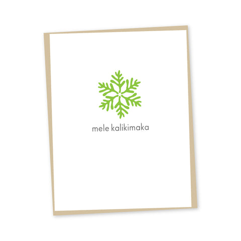 Fern Snowflake Letterpress Card - Wholesale (Min. 6 Units) Item HOL-5