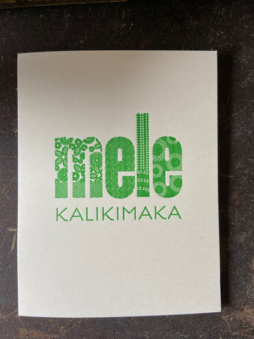 Kapa Print Green Mele Kalikimaka Letterpress Cards - Set of 6