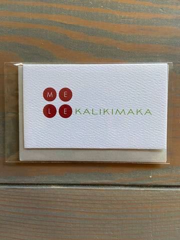 Mele Kalikimaka Dots Mini Card