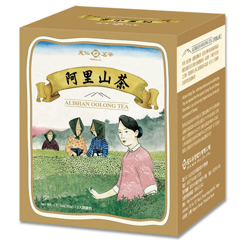 Tea Alishan Chinese Oolong Loose Tea /10 Loose Leaf Tea Bags /30g /1.06oz. - Charmerry