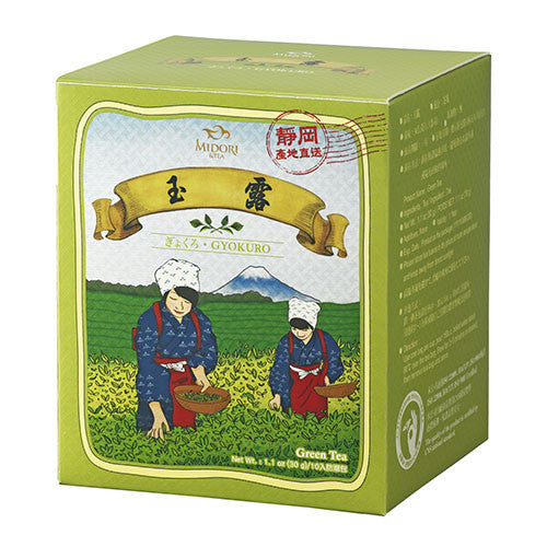 Tea Japan Gyokuro Cha -Japanese Green Tea /10 Loose Leaf Tea Bags /30g /1.06oz. - Charmerry