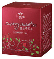 Tea Raspberry Tea -Herbal Raspberry Loose Leaf Tea /Flower Loose Tea Bags - Charmerry