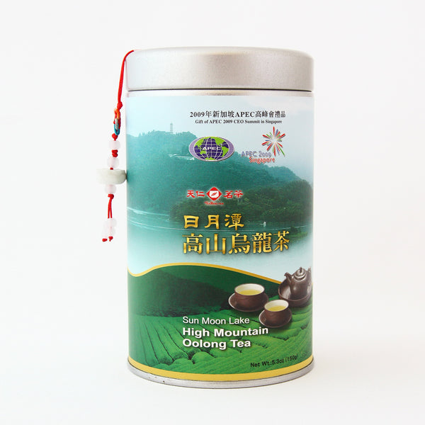 Taiwan Tea Gift -Sun Moon Lake Oolong