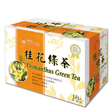 Tea Osmanthus Chinese Tea -Osmanthus Green Tea /18 Tea Bags /40g /1.4oz. - Charmerry